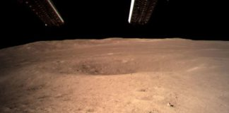 La sonda cinese è allunata lo scorso 3 gennaio e ha come obiettivi studiare il suolo lunare e realizzare degli esperimenti biologici.