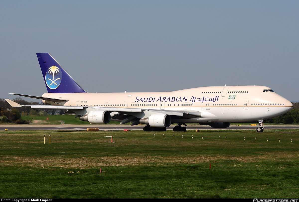 Saudi Arabia king Presidential Plane