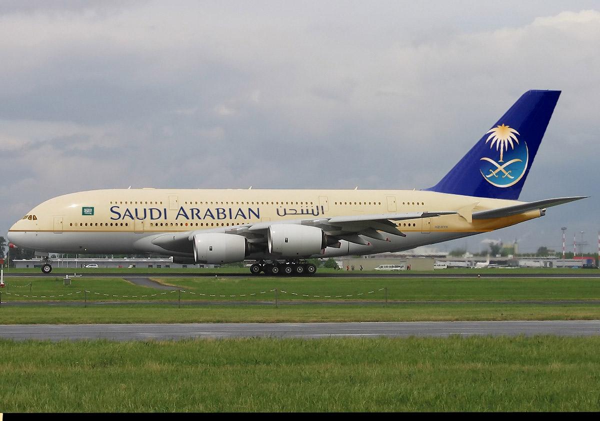 Velivoli presidenziali: Saudi Arabia Presidential Plane