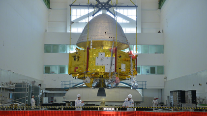 Tianwen 1 missione cinese marte